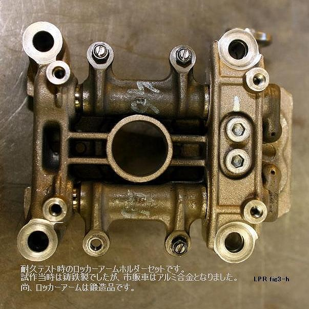 LPR fig3-h.jpg