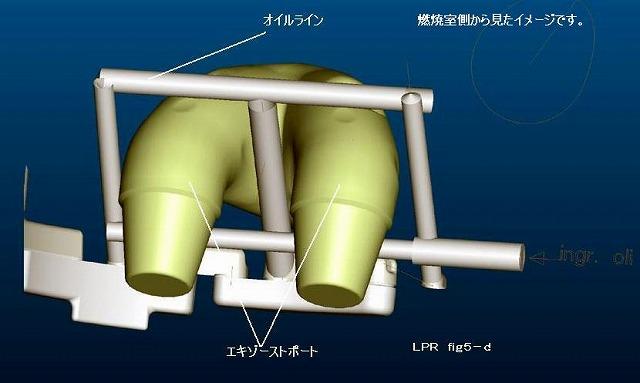 LPR fig5-d.jpg