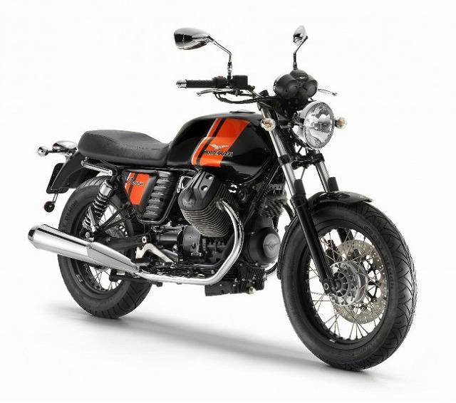 MotoGuzzi V7Special.jpg