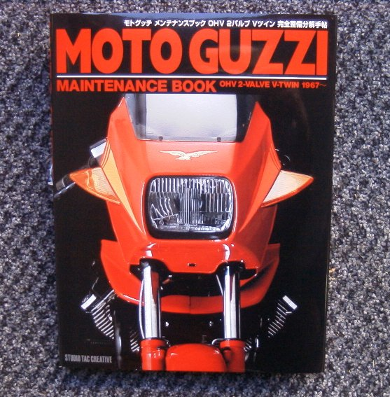"d146011ea99f9 今般、弊社取材協力による""MOTO GUZZI MAINTENANCE BOOK""出版されましたので、お知らせ致します。"